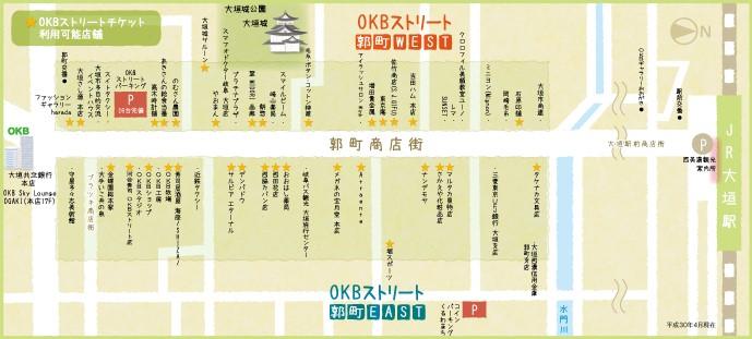 OKBストリートマップ