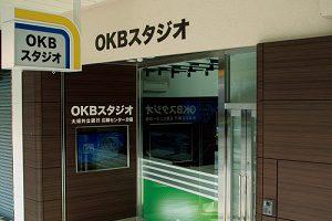 OKBスタジオ