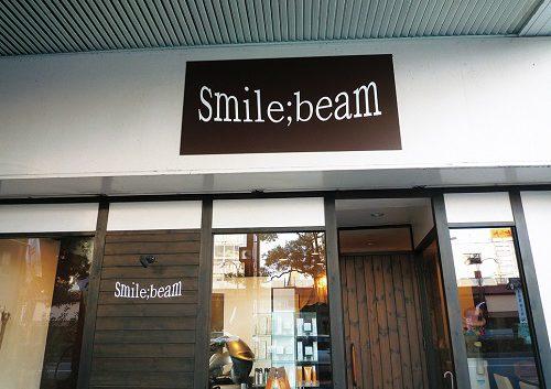 スマイルビーム (smile;beam)