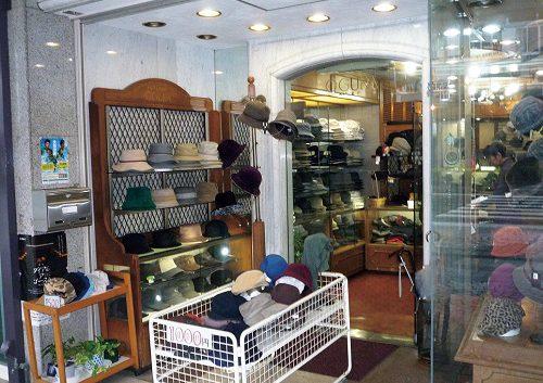 小倉帽子店