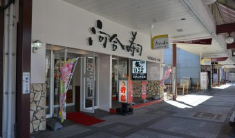 河合寿司 OKBストリート店