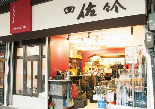 佐竹商店(S.J.GIFU)