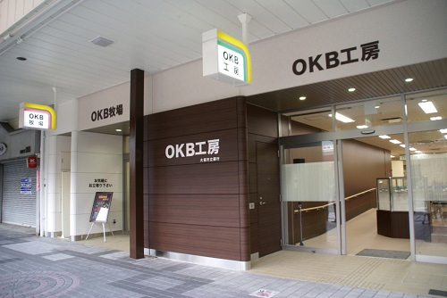 OKB工房
