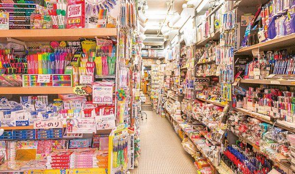 タケナカ文具店